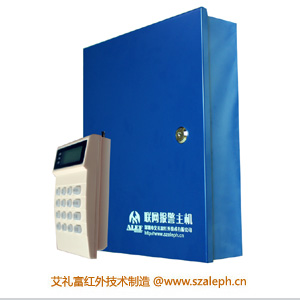 点击查看商品:TNW-9400多功能总线报警主机